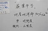 pic003_0022.JPG