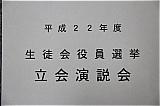 pic0048.JPG