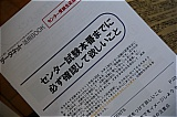 pic0041.JPG