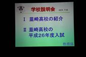 img_9627_r.JPG