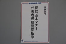 img_2748_r.JPG