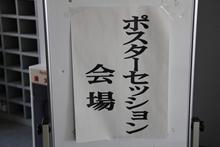 img_5642_r.JPG