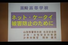 img_7061_r.JPG