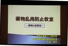 img_4172-1.JPG
