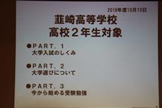 img_3562.JPG