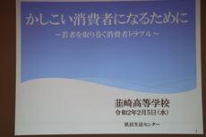 img_1673_r.JPG